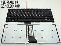 Клавиатура Acer Aspire R7-572
