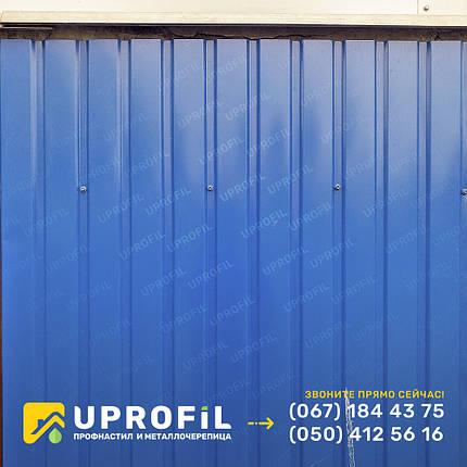 Синий профнастил для забора, профлист для забора ПС-10 синий RAL 5005 0.35 мм., фото 2