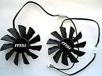 Вентилятор №38 (кулер) для видеокарты MSI Twin Frozr Gigabyte GTX1060 1050 RX460 470 PLA09215B12H PLA09215S12H