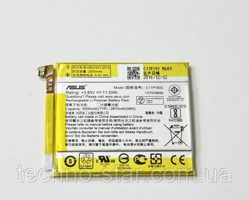 Оригинальный аккумулятор C11P1603 для Asus Zenfone 3 Deluxe ZS570KL