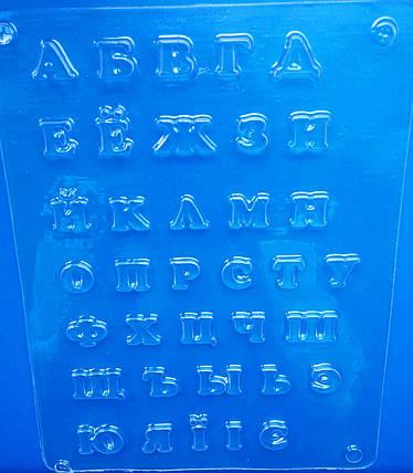 Текстурный мат Алфавит русский, фото 2