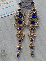 Длинные Серьги люстры в золотой оправе с синими камнями