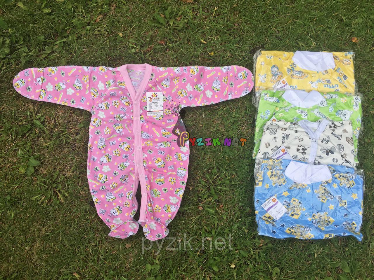 Человечек для новорожденного розовый (хлопок 100%, кулир) 56-62 р-р