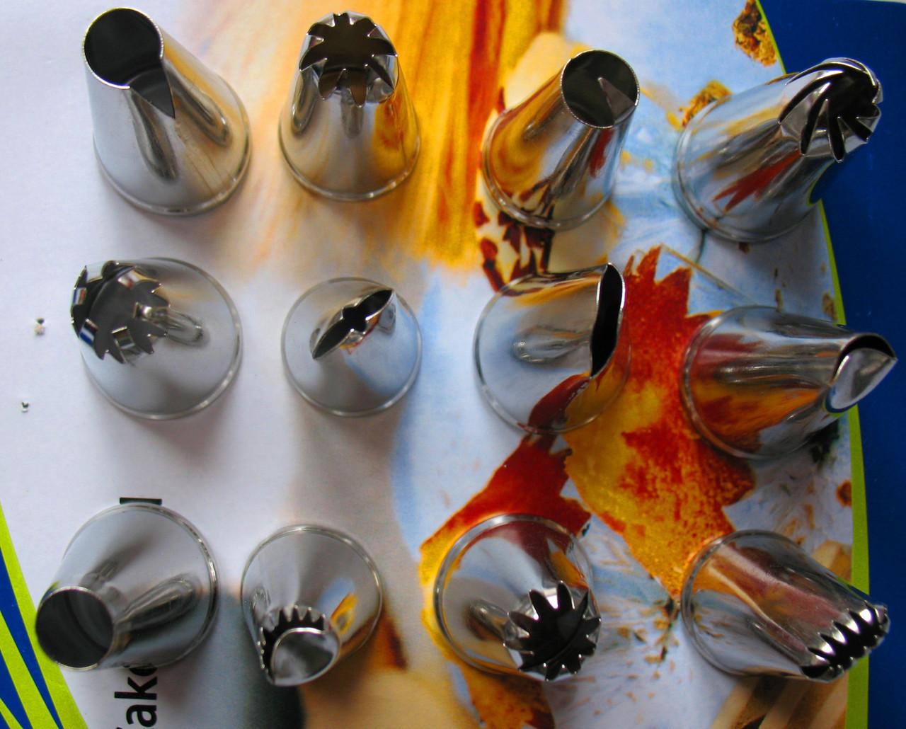 Насадки кондитерский в наборе из 12 насадок