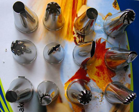 Насадки кондитерский в наборе из 12 насадок, фото 2