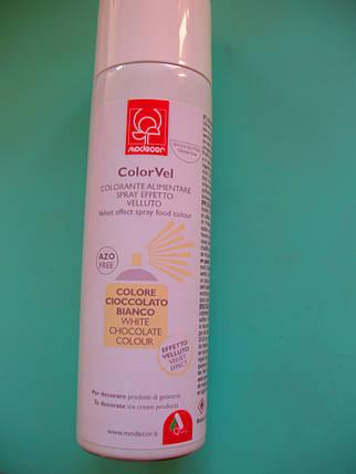Кондитерский Велюр  Белый шоколад Modecor 250 мл, фото 2