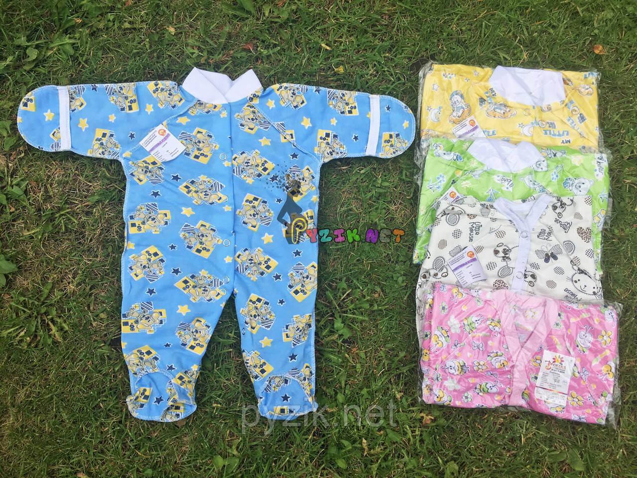 Человечек для новорожденного голубой (хлопок 100%, кулир) 56-62 р-р