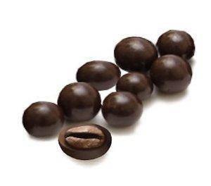 Кофе в шоколаде 50 грамм, фото 2