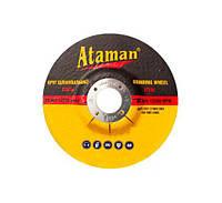 Круг зачистной по металлу Атаман (125*6,0*22,23мм)