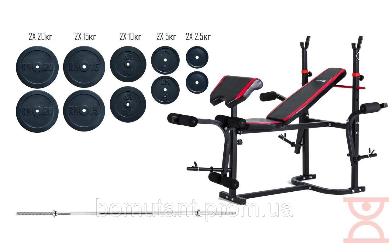 Скамья для жима Hop-Sport 1020+ Штанга 115 кг