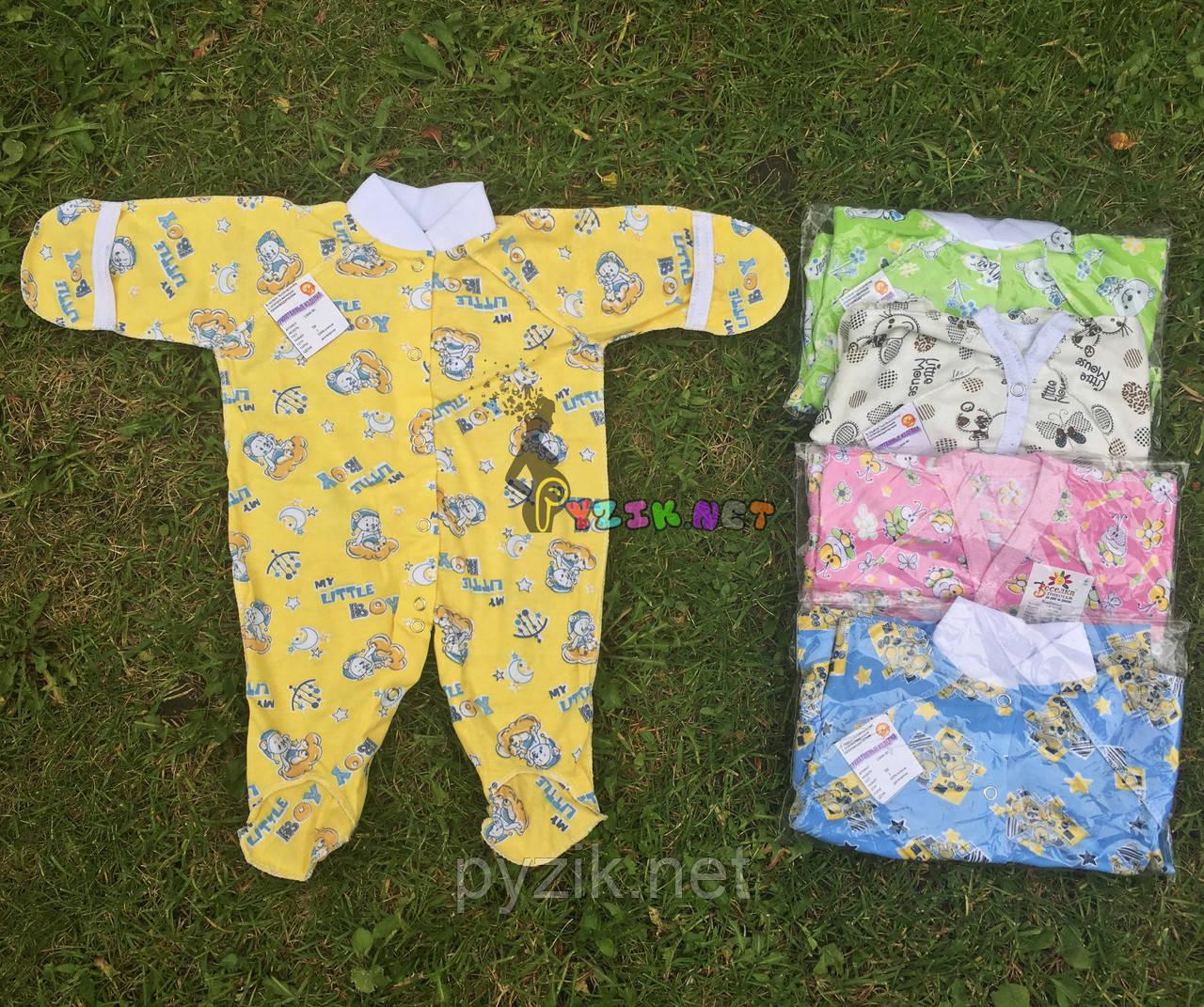 Человечек для новорожденного (хлопок 100%, кулир) 56-62 р-р, желтый