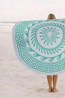 Круглое пляжное полотенце