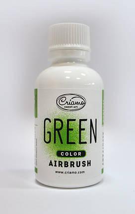 Краситель для аэрографа Criamo Зеленый 60 грамм, фото 2
