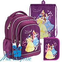 Набор для девочки начальной школы Kite Princess P18-509S