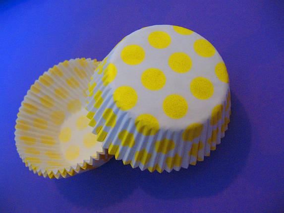 Тарталетки (капсулы) бумажные для кексов, капкейков Белые в желтый горох, фото 2