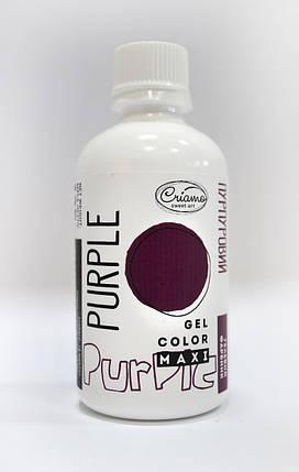 Гелевый краситель Criamo Пурпурный 125 грамм, фото 2