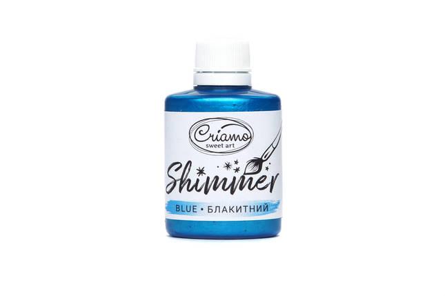 Краситель Criamo Shimmer Металик Голубой 30 грамм, фото 2