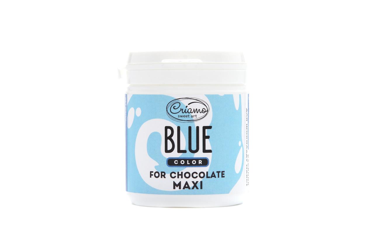 Пастообразный пищевой краситель Criamo для шоколада МАКСИ Голубой 160 грамм