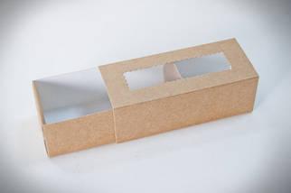 Коробки для макаронс коричневые (упаковка 3 шт.)