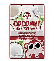 Кокосовая маска для лица Coconut 3 d Sheet mask