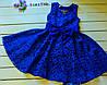 Нарядное платье для девочки  (6-7 лет)