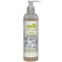 Гель для умывания Cocos Для нормальной кожи натуральный 250 мл