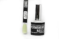 Гель лак Permanent nails 063, 7.3 мл.