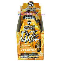 Золотая маска для лица  Metallik easy-peel