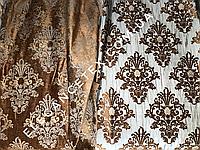 Универсальная ткань для Мебели и штор ширина 280 см
