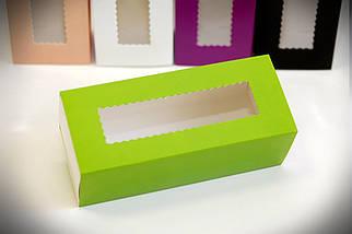 Коробки для макаронс салатовые (упаковка 3 шт.)