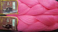 Канекалон однотонный  розовый