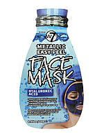 W7 Metallic Easy-Peel Face Masks Маска для лица с гиалуроновой кислотой