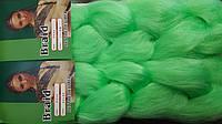 Канекалон однотонный  зеленый