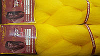 Канекалон однотонный  желтый
