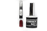 Гель лак Permanent nails 146, 7.3 мл.