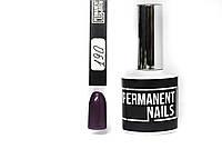 Гель лак Permanent nails 190, 7.3 мл.