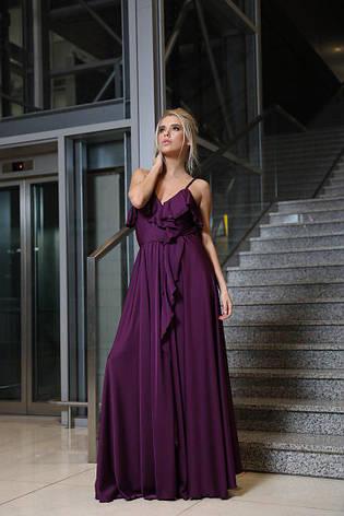 Длинное платье с рюшей на запах и регулированием бретелей, фото 2