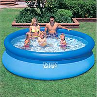 Детский надувной бассейн Intex размер 305*76 см и ручной насос 30см для накачивания бассейнов