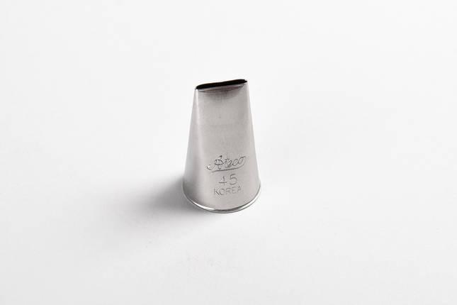 Насадка кондитерская Ateco метал. №45, фото 2