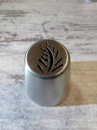 Насадка бесшовная кондитерская метал. Пальмовая ветвь, фото 2