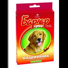Барьер ошейник от блох и клещей для собак