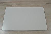 Прямоугольная подложка ДВП 30*40 см, Белая (1 шт.)