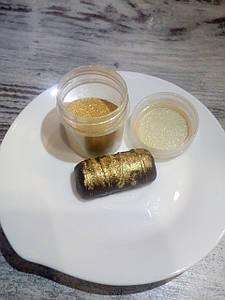 Кандурин Старое золото 5 г