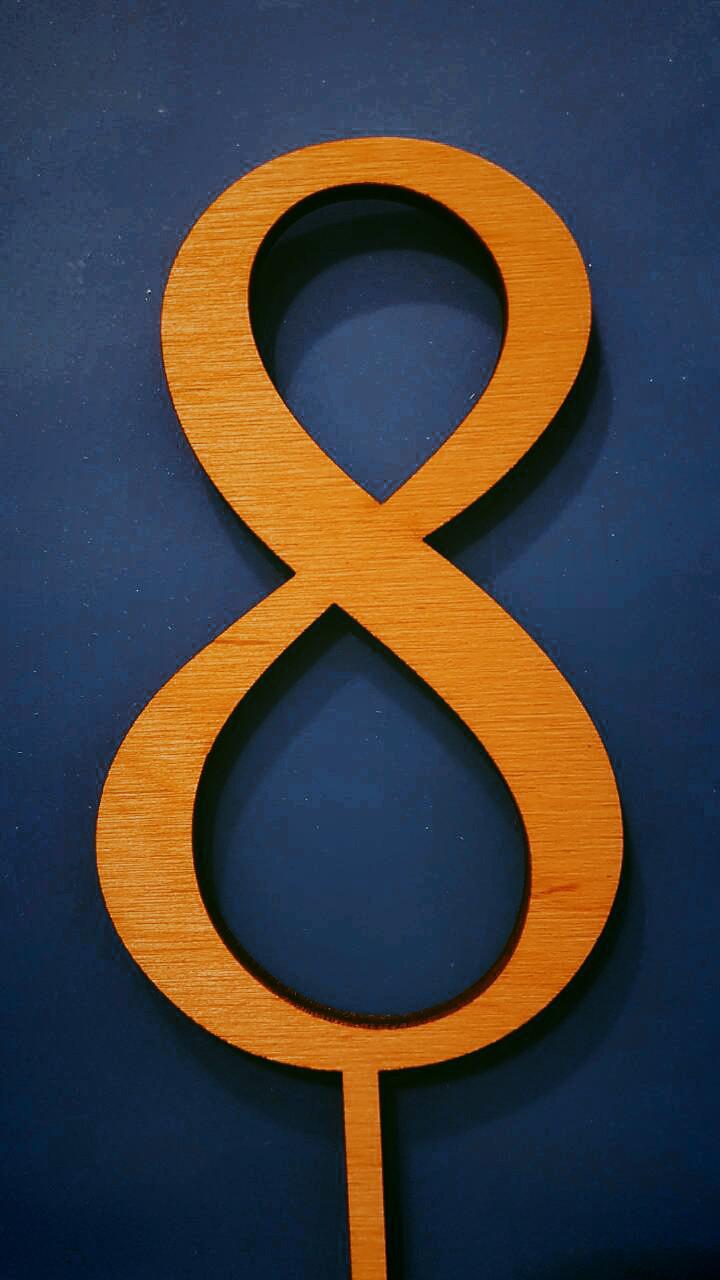 "Топпер деревянный ""Цифра 8"" 1 шт."