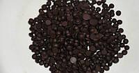 Шоколадные дропсы черные, 40% какао,( 1 кг)