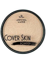 Пудра для лица JOVIAl LUXE компактная Cover Skin CSP-140 № 01 Нежно-розовый