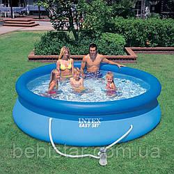 Детский надувной бассейн размер 305*76 смс фильтр-насосом и ручным насосом 30см