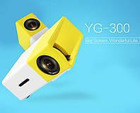 Портативный LED проектор YG 300