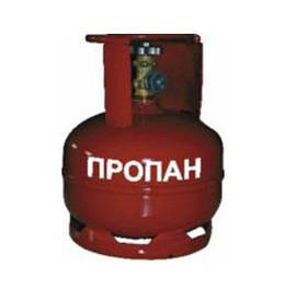 Novogas Баллон газовый бытовой 5 л