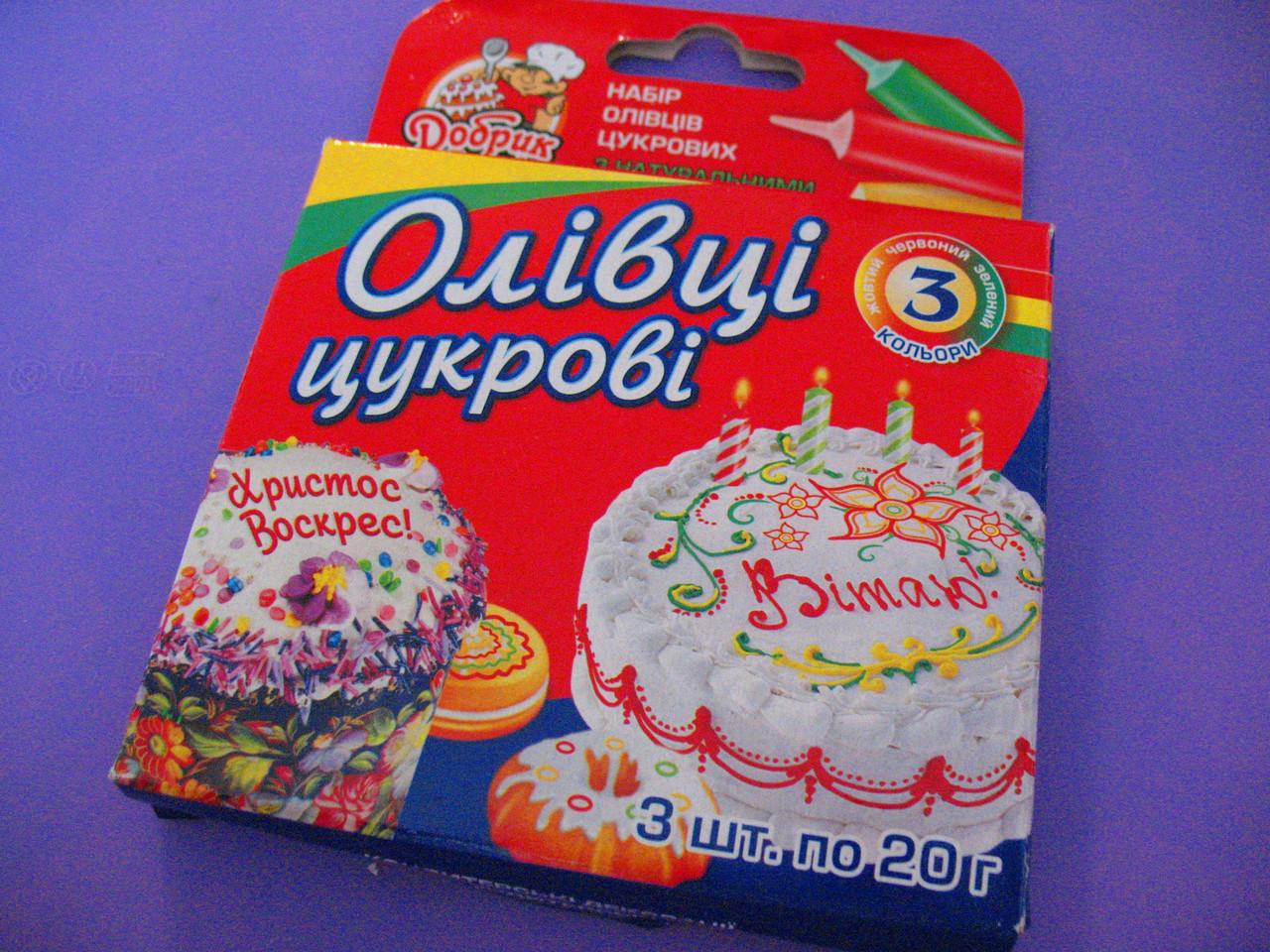 Карандаши сахарные Добрик 3 шт.